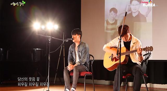 아름다운 동행 제3회 공개방송 1부 part 2/2