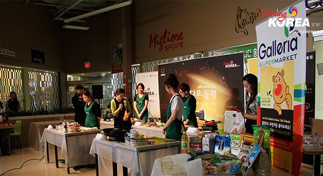 Arirang Chef Korea Finale