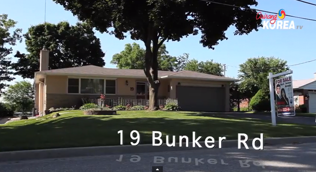 19 Bunker Rd. - Virtual Tour