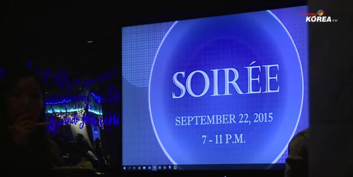제 11회 Soiree 캐나다 한인장학재단 네트워킹 행사