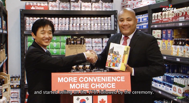 갤러리아 슈퍼마켓, 한인 식품점 최초 '맥주 판매'