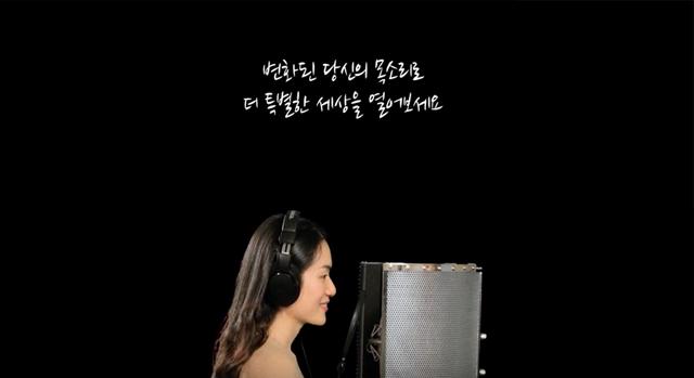2016 봄학기 방송성우/나래이션 Promo