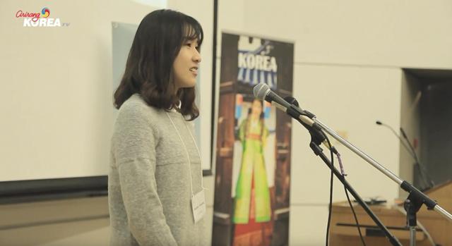 2016 토론토 한국어 말하기/퀴즈 대회 초급부문 1위