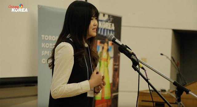 2016 토론토 한국어 말하기/퀴즈 대회 중급부문 1위