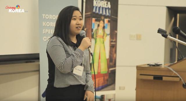 2016 토론토 한국어 말하기/퀴즈 대회 대상