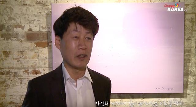 이두섭 작가 캐나다 데뷔전 'INNER LANDSCAPE'