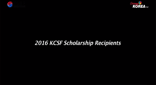 2016 KCSF Scholarship Recipients