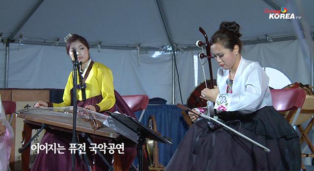 카라사가 2017 한국관