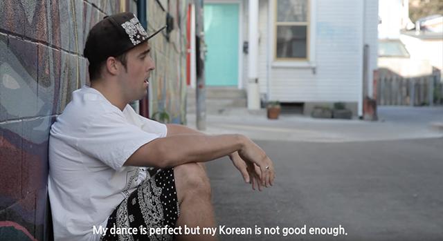 고등학생 대상 한국어 집중캠프 홍보영상
