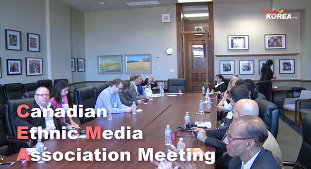 2016 Canadian Ethnic Media Association Meeting with Patrick Brown