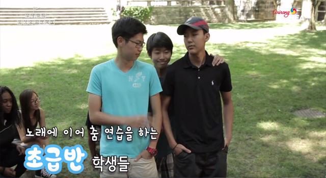 고등학생 대상 한국어 집중캠프 EP.2