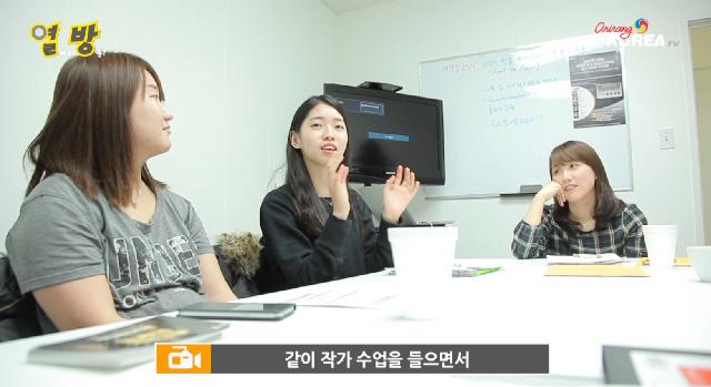 열려라 방송 - EP 6 미디어 방송 아카데미
