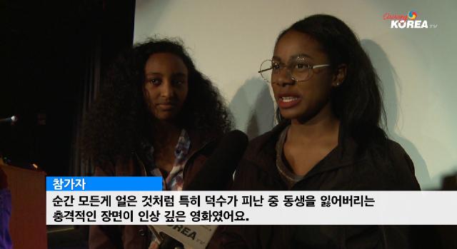 캐나다 한국교육원, 제 1회 한국 영화 상영 행사 개최