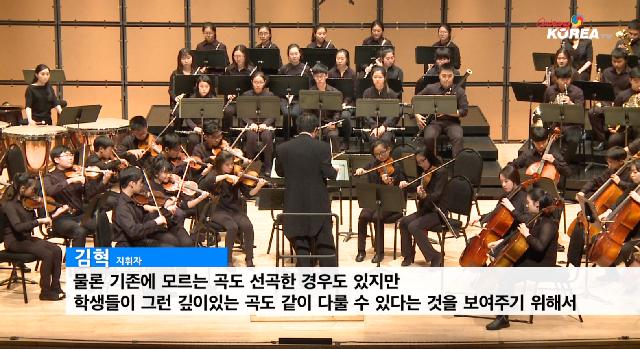 소래 청소년 오케스트라 제 16회 정기 공연