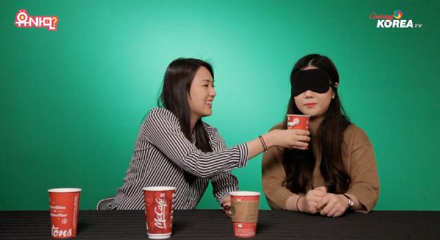 유나민? EP 8: 별난미식회 (Blind Taste Test) - 커피