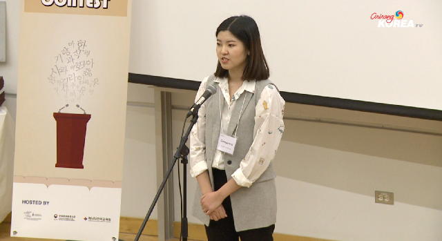 2017 Toronto Korean Speech & Quiz Contest - Intermediate 1st place