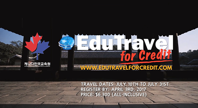 Explore Korea - EduTravel for Credit Pt. 3
