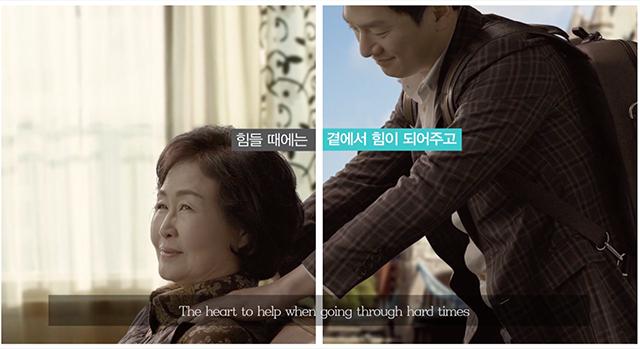아름다운 선거, 행복한 대한민국 pt.2