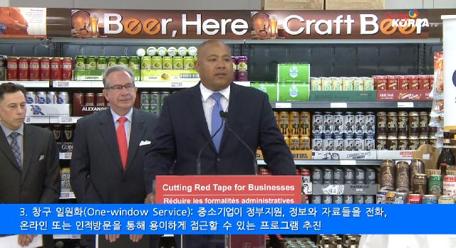 온타리오 정부, 중소규모 맥주판매 그로서리업체 licensing fee 삭감