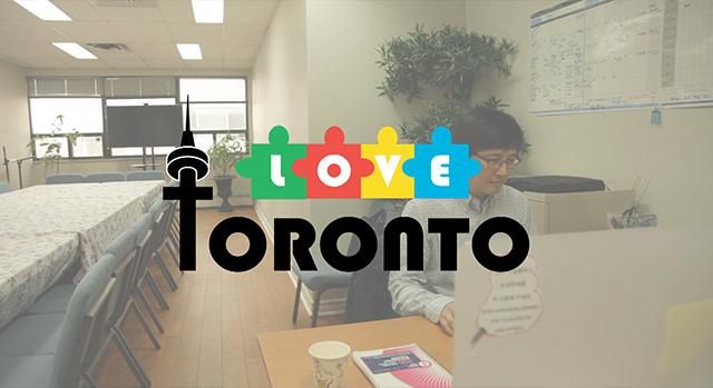 Love Toronto Promo 러브토론토 홍보영상