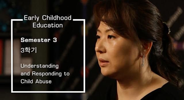 세네카 컬리지 - 김혜진 학생 후기 (Early Childhood Education)