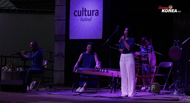 Coreyah @ Cultura Festival 2017 pt.2