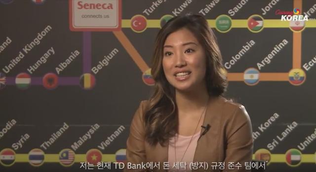 세네카 컬리지 - 한다혜 학생 후기 (Financial Planning)