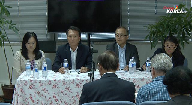 무궁화양로원 인수추진위원회 기자회견