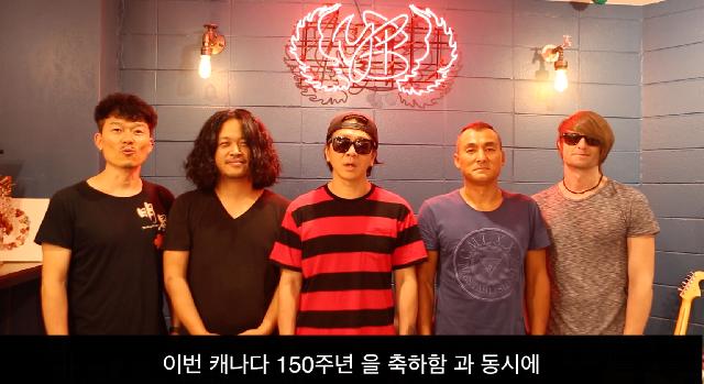 윤도현 밴드 9.16.17 토론토 공연 인사 영상