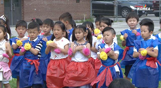 2017 한국문화체험 여름캠프