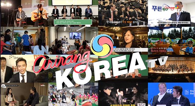 열려라 방송 Season 2 EP 5 새시대의 도래