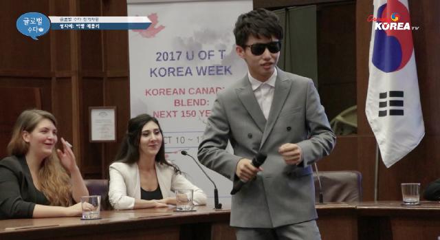 2017 글로벌 수다 장기자랑 - 셩지에 [빅뱅 메들리]