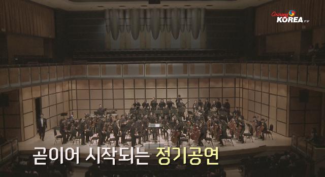 소래 청소년 오케스트라 제 17회 정기 공연