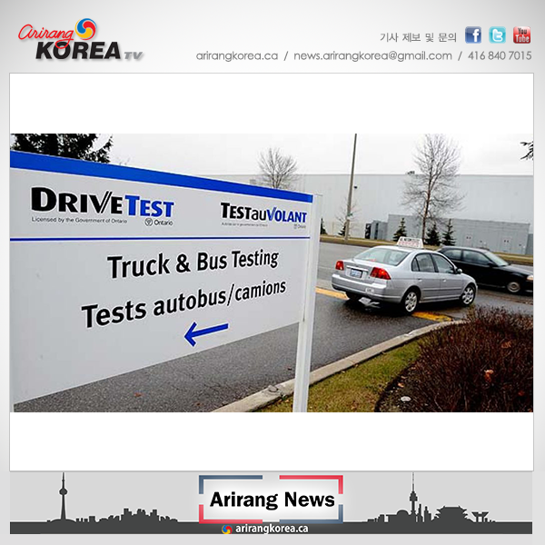 온타리오 주 새로운 운전면허시험장 개설 및 영업 시간 확장