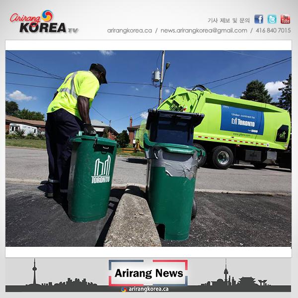2018년 쓰레기 수거 및 수도 요금 인상
