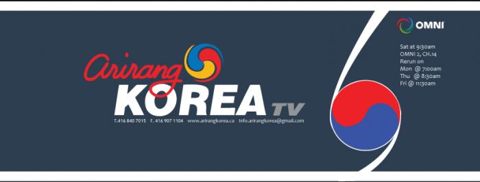 아리랑 코리아 TV 2017-18 방영스케쥴 (2017년 9월 - 2018년 8월)