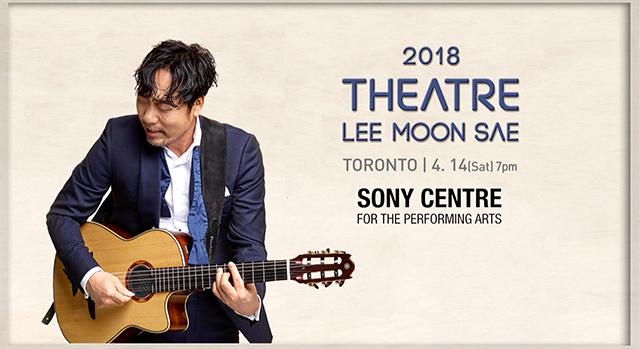 2018 Theatre 이문세 토론토 공연