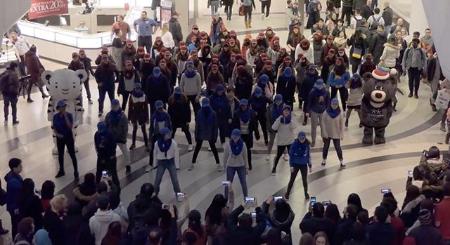PyeongChang 2018 Olympics Flashmob @ CF Toronto Eaton Centre
