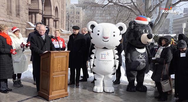 온주 의사당 평창올림픽기 게양식 행사