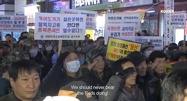 북미 최대의 다큐멘터리 영화제 '핫닥스' 상영작 발표