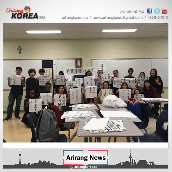 한국어과목 수강 고등학생들 서예 수업