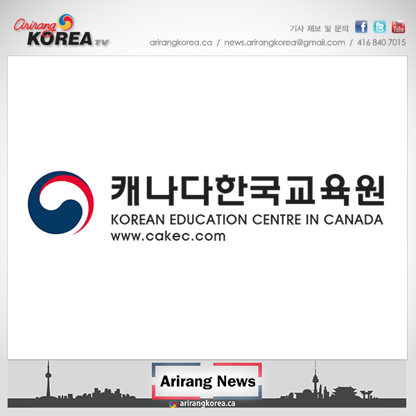 2018년 제61회 TOPIK, 11월 17일 시행