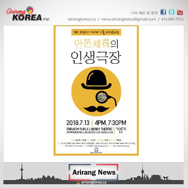 극단 브랜치스 드라마 워크샵 공연