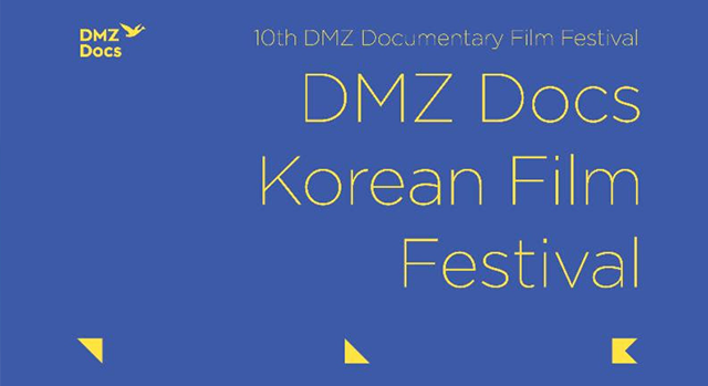 2018 DMZ Docs Korean Film Festival in Canada