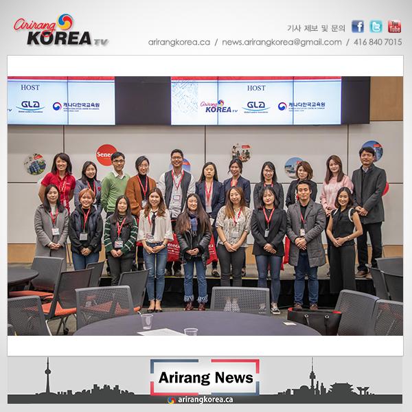 제 3회 '지식 더하기 정보 나누기' 성황리 개최