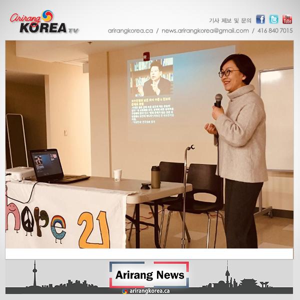 이나영 교수 토론토 초청강연회 성료