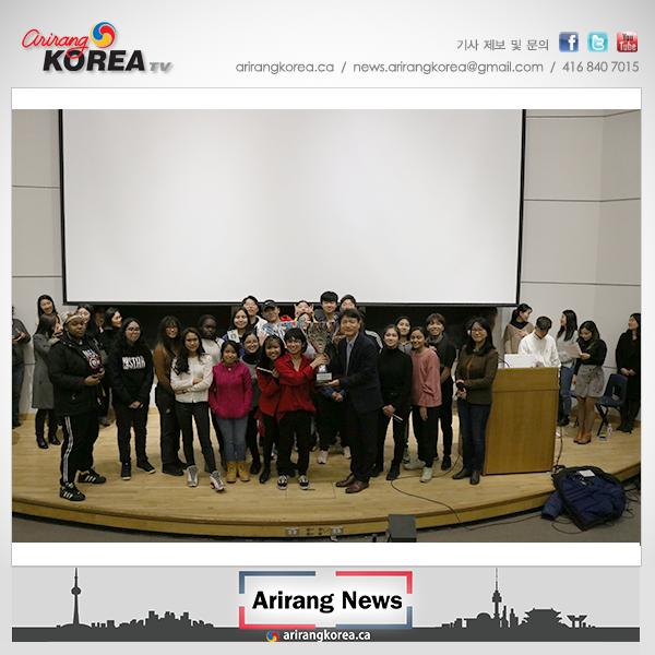 캐나다 한국교육원 Korea Day 행사 성료