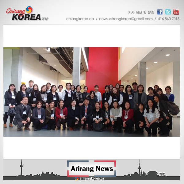 캐나다한국어교육학회 (CATK) 제 1회 학술대회 성료