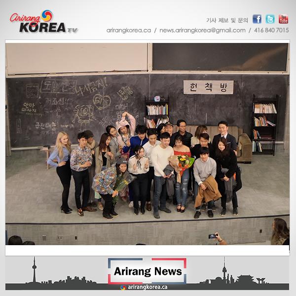 한국산 연극, 토론토에 무사히 상륙하다