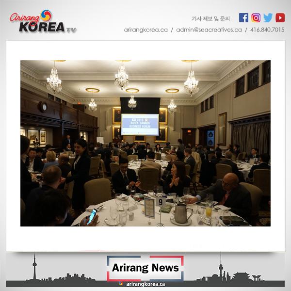 2019 한-캐 비즈니스 포럼 개최